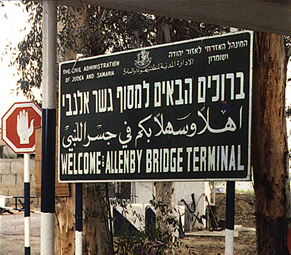 Allenby Bridge